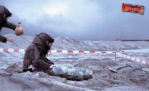 bombsquadveronika20061.jpg