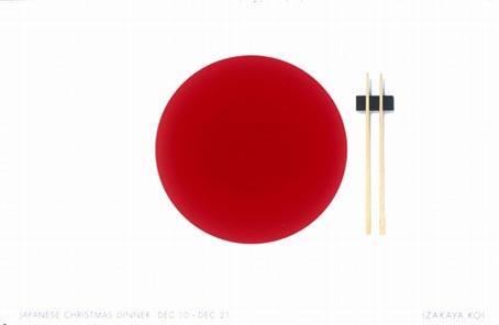 japon2002_1311.jpg
