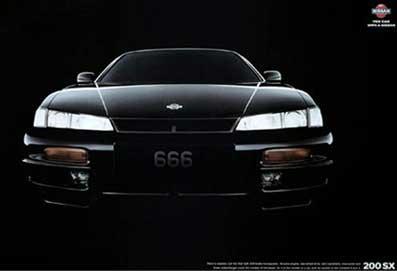 voiture-figurenissan2005.jpg