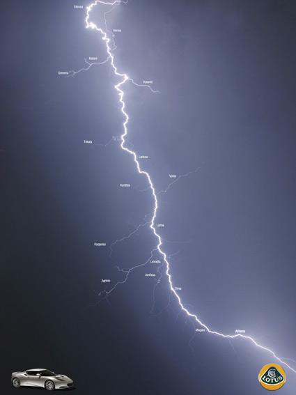 storm2009