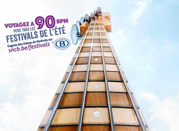 guitare-2015