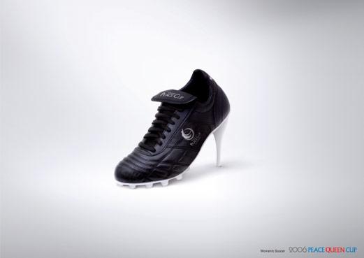 soccershoe2007shortlist