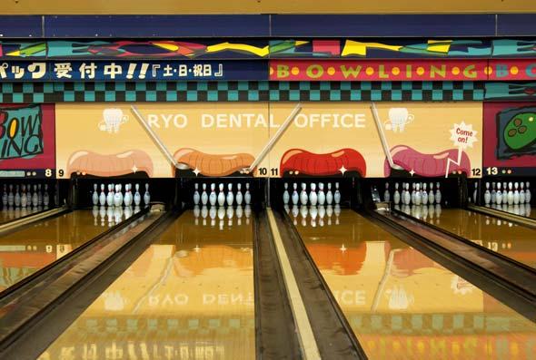 bowling2010