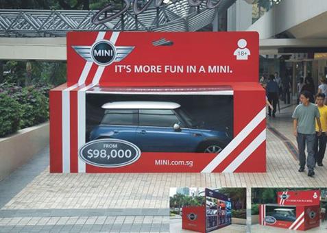 toycar2004