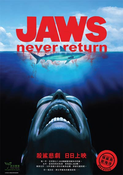 jaws2010