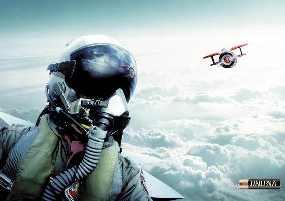 pilot2008