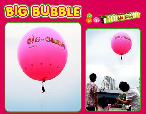 balloon2011