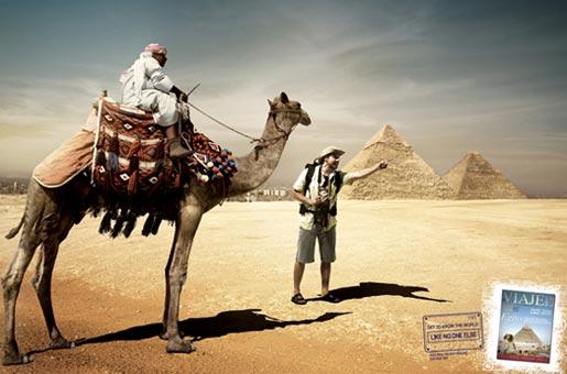 tourist2011