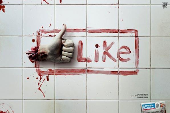 handlike2011