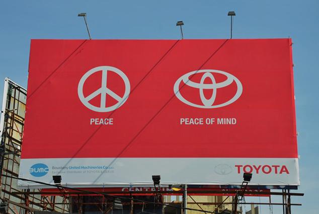 peacesign2011