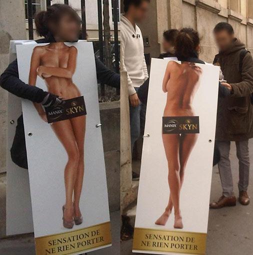 naked2012