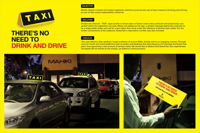 taxi2012