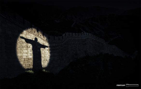 shadow2006