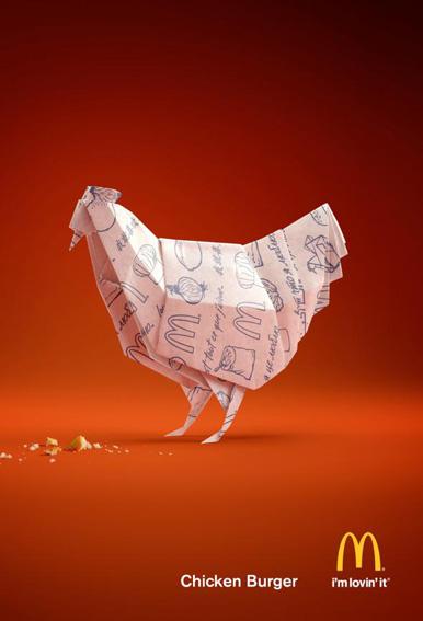chicken2012