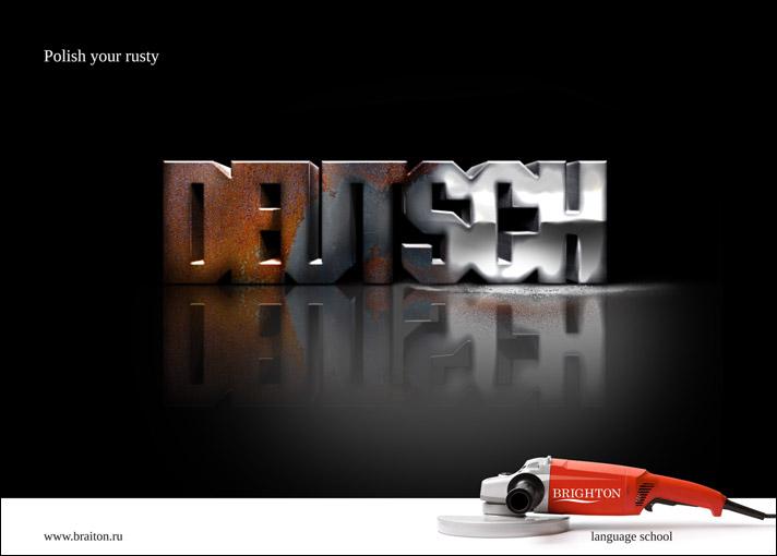 rusty2009