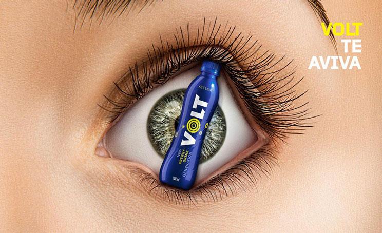 eyeopener2014