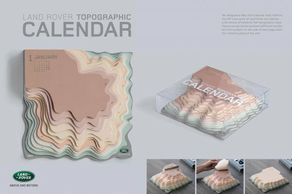 Topographic2014TBWAistanbul