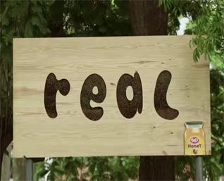 realhoney2015