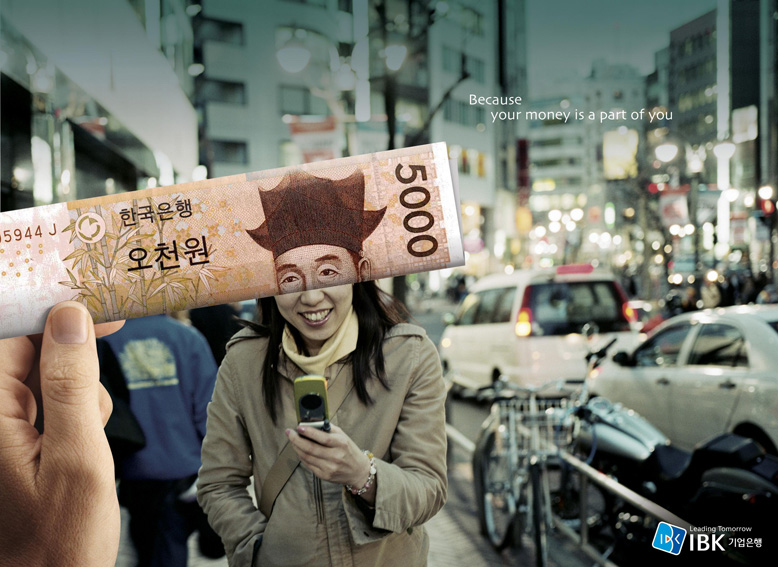 sleeveface_money2009